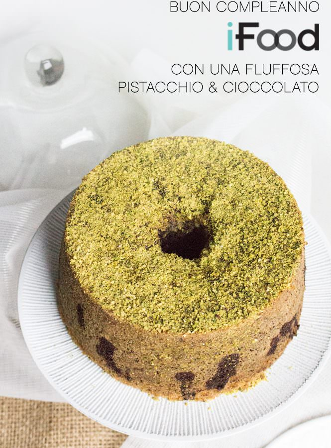 Fluffosa marmorizzata pistacchio e cioccolato per festeggiare 1 anno di iFood